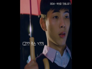 'Story About : 썸, 한달 Episode 2' 인'썸'니아 (스낵 무비)