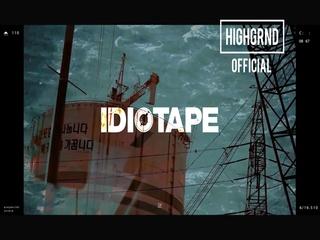 Dystopian PART 03 (Making Film)