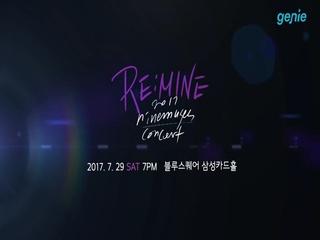 나인뮤지스 - [RE:MINE] 콘서트 홍보 영상