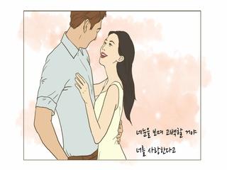너에게로 가는 길 (Feat. H.U.B 효선)