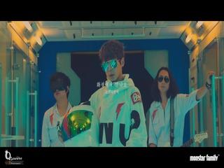 화성에서 만나요 (Life On) (Teaser 2)