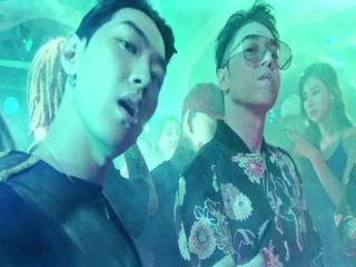 나를 불러 (Feat. GRAY & 박재범) (Teaser 1)