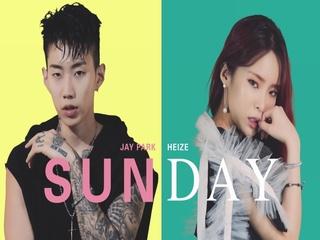Sunday (Feat. 헤이즈 & 박재범)