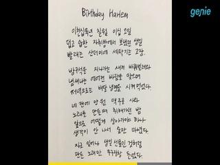Offing - [Birthday Harlem] 'Offing'의 만남과 앨범 제작 스토리 (Part.5)