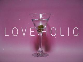 러브홀릭 (LOVE HOLIC) (Feat. DAWN)