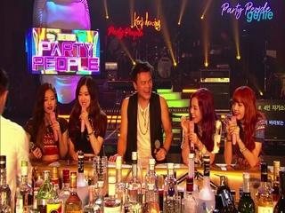 [박진영의 PARTY PEOPLE 04회] '블랙핑크'와 함께 칵테일바 (미방송 영상)