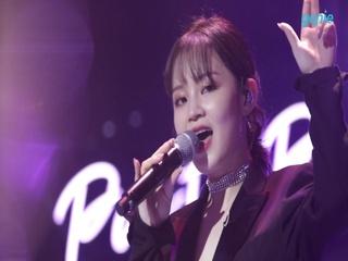 [박진영의 PARTY PEOPLE 05회] '이하이'의 'MY STAR' LIVE 영상 (미방영분)