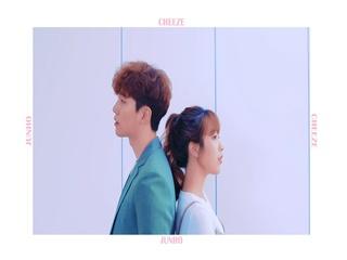 어차피 잊을 거면서 (Feat. CHEEZE) (Special Clip)