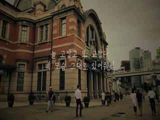 고맙고 또 고맙다 (Feat. 김사랑)