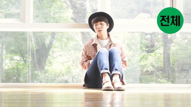 슬픈 얼굴을 하고 있다가 (Feat. 일월의 안개) 뮤직비디오 이미지