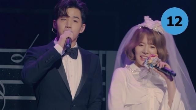 쟤 보지 마 (U&I) 뮤직비디오 이미지