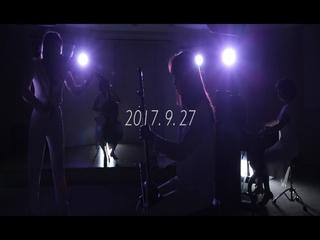 새린 (Sae-Lin) (Teaser)