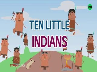 Ten Little Indians (열 꼬마 인디언)