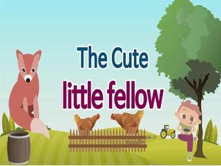 The Cute little fellow (귀여운 꼬마)