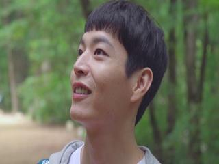 그대 마음에 (Teaser 2)