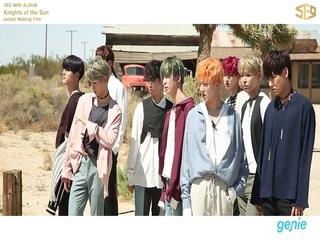 [SF9 3rd Mini Album 'Knights Of The Sun'] 자켓 메이킹 영상