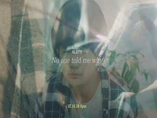 No One Told Me Why (Teaser)