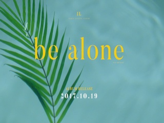 be alone (Teaser)