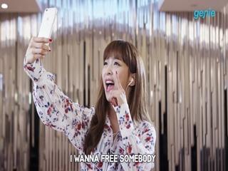 [지니뮤직 챌린지] 루나 (LUNA) - Free Somebody (노래방 LIVE)