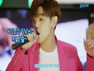 [지니뮤직 챌린지] 에릭남 - 못참겠어 (노래방 LIVE)