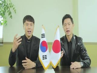 독도는 한국땅이다