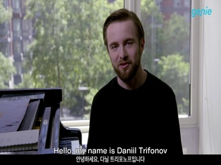 Daniil Trifonov - [Chopin Evocations] 인터뷰 영상