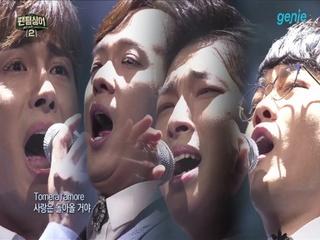 [팬텀싱어2 09회] '최우혁 & 박강현 & 김주택 & 염정제'의 'Tornera l'amore' (방송 영상)