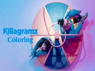 컬러링 (Coloring) (Feat. Hash Swan) (Teaser)