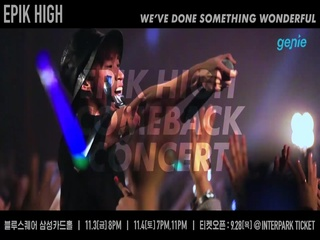 [WE'VE DONE SOMETHING WONDERFUL] COMEBACK CONCERT 20s 스팟 영상