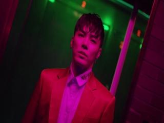Aroma (아로마) (Feat. Hash Swan)