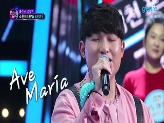 [판타스틱 듀오2 29회] '부산 수선집 바늘성대'의 'Ave Maria' 어필 무대