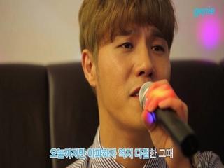 [지니뮤직 챌린지] 이현 - 사랑하는 일 (비하인드) (노래방 LIVE)