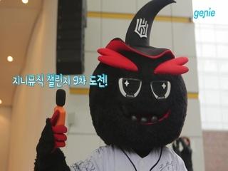 [지니뮤직 챌린지] KT wiz - 나가자 KT (LIVE)