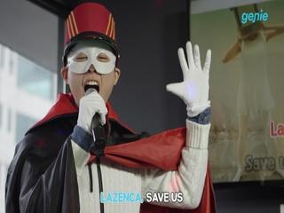 [지니뮤직 챌린지] 교통대 음악대장 - Lazeca, Save Us (노래방 LIVE)