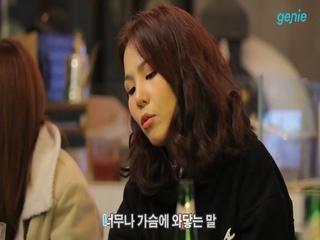 [지니뮤직 챌린지] 지우개 (비하인드) (무반주 LIVE)