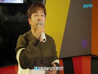 [지니뮤직 챌린지] 허각 - 1440 (노래방 LIVE)