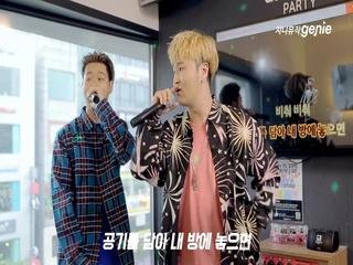 [지니뮤직 챌린지] 이루펀트 - 까미유 (Feat. 스텔라장) (노래방 LIVE)