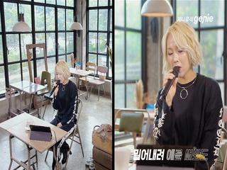 [지니뮤직 챌린지] 김보경 - 그댄가봐요 (육룡이 나르샤 OST) (노래방 LIVE)