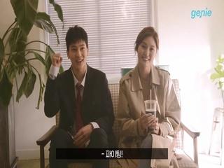 랄라스윗 (lalasweet) - [Hidden Valley] M/V 주연 배우 인사 영상