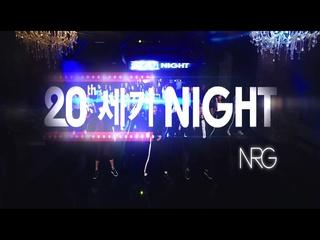 20th 세기 Night (20세기 나이트) (Teaser)