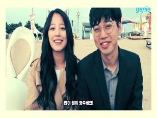 동안 - [아름다웠던] '주대건 (동안) & 배우 이은주' 인사 영상