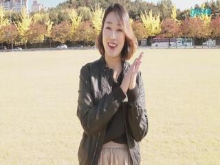 한올 (Han-All) - [어떤 감정 #1] 인사 영상
