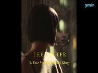 SOMA (소마) - [THE LETTER] 'Face Me (Feat. Kidd King)' Preview
