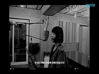 씬스비 (SINCEB) - [그렇게 지나가] 녹음 메이킹 영상