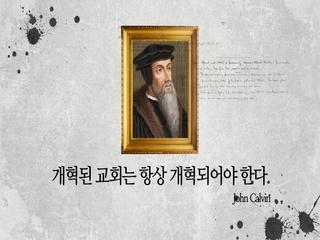 루터 (종교개혁 500주년 헌정)