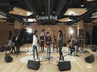 Couple Ring (Ocarina Ver.)