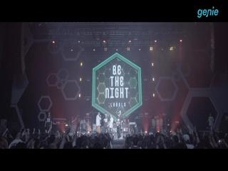 VMC - [VMC 콘서트] 작두 무대 영상