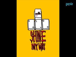 화지 - [Shine My Way] 티저 영상