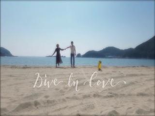 Dive In Love