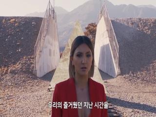 I Miss You (Feat. Julia Michaels) (한국어 자막 Ver.)